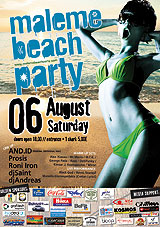 Beach Party Chania Maleme